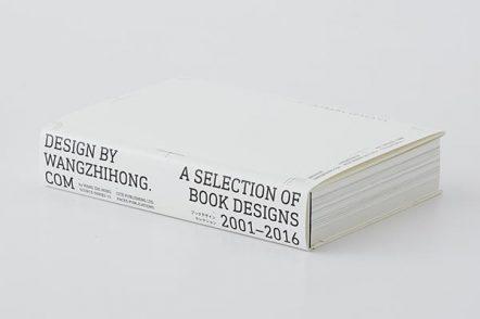 精装本画册设计