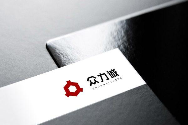 成都众力诚工程项目管理咨询有限公司logo设计